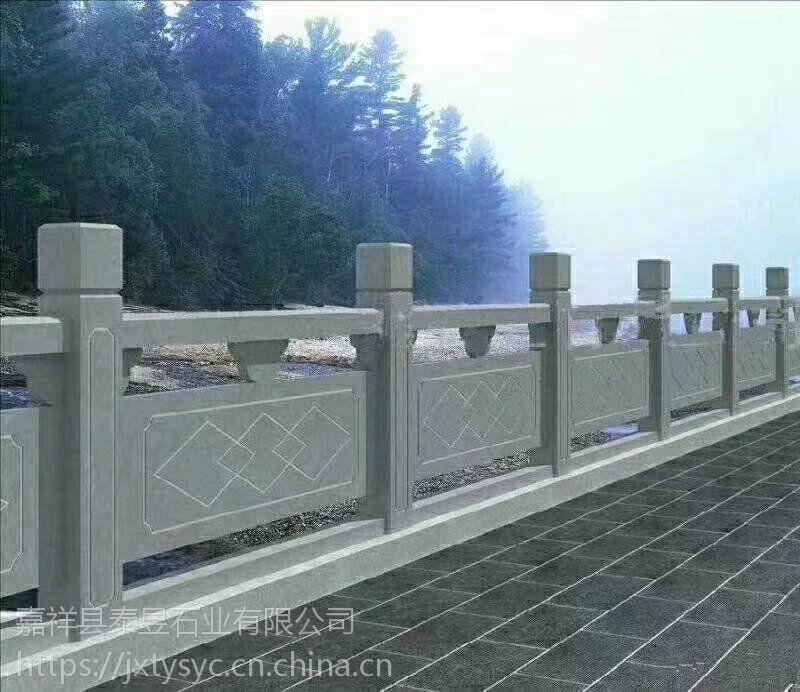 汉白玉花岗岩透雕 桥头石栏板、石栏杆