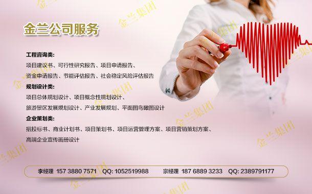 http://himg.china.cn/0/4_826_236472_610_380.jpg