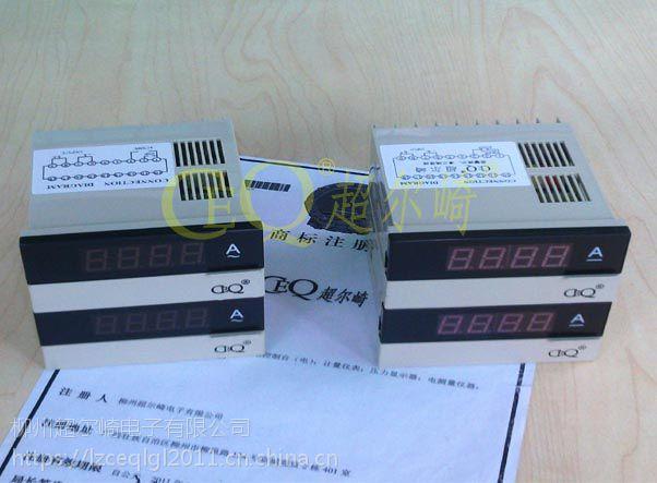 超尔崎CEQ 温度变送器DGG-8120