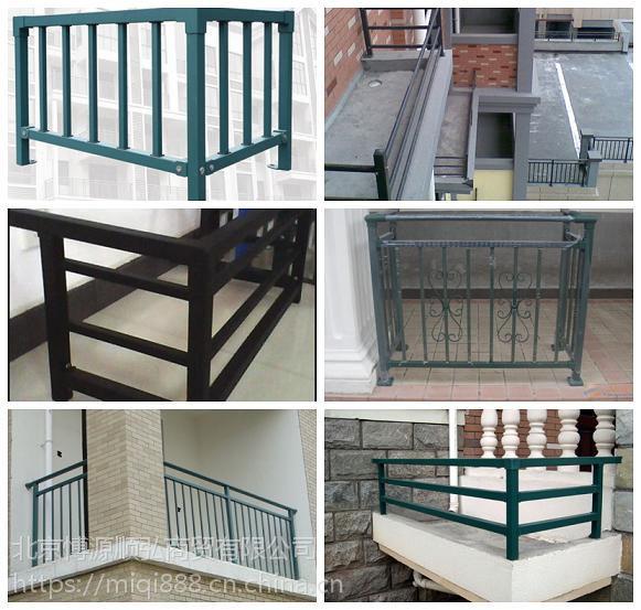 漯河锌合金百叶窗,Q235漯河空调百叶围栏,HC烤漆飘窗栏杆,组装露台围栏