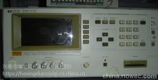 长期回收安捷伦8720D 微波矢量网络分析仪