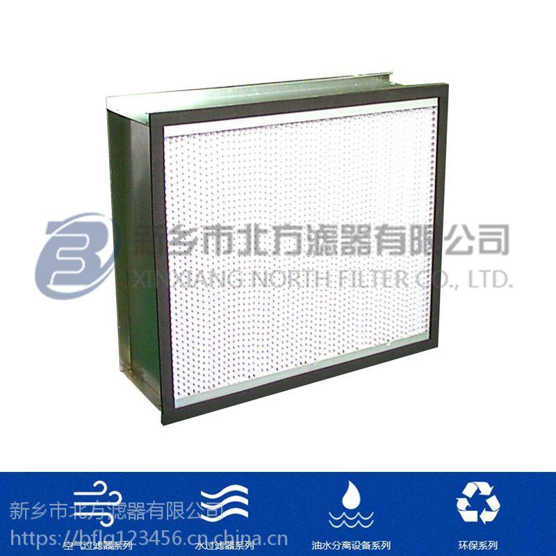 GYK有隔板高效空气过滤器 空气过滤器网