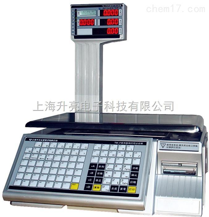 销售上海                     大华条码秤