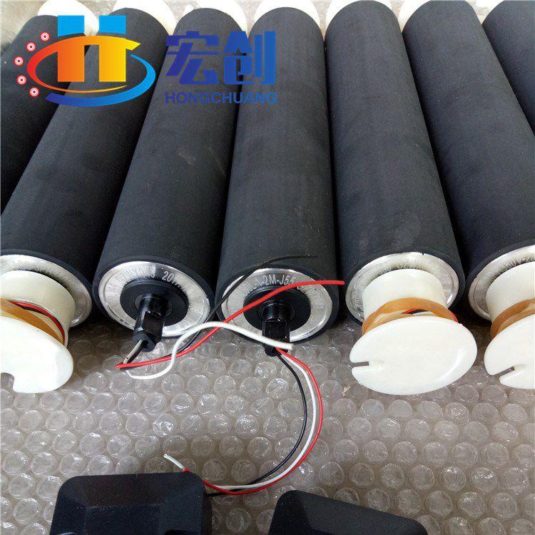 厂家直销|批发|宏创|动力滚筒|电动滚筒|输送|包胶动力|调速|直流|