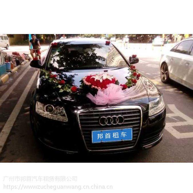 广州租宝马敞跑自驾一天多少钱?广州宝马敞篷跑车结婚用多少钱可以租?