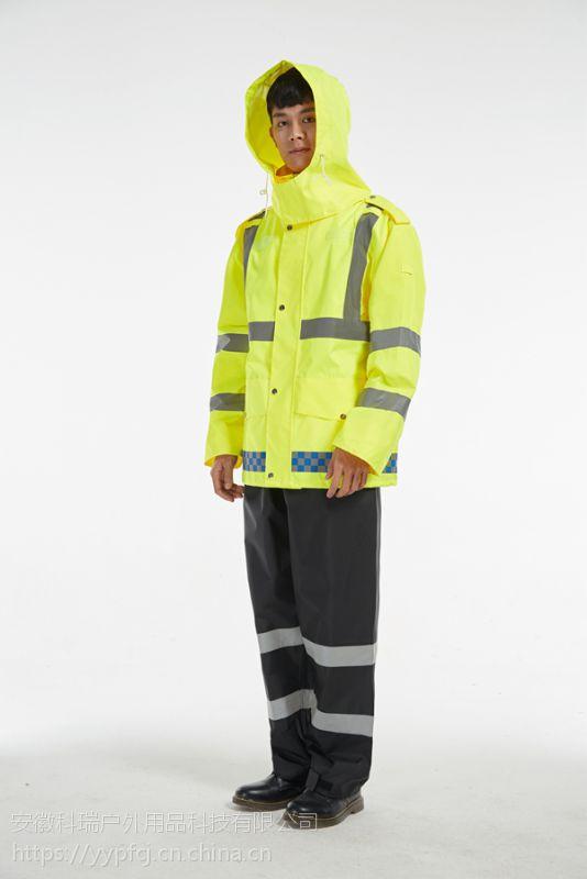 雨衣雨裤套装