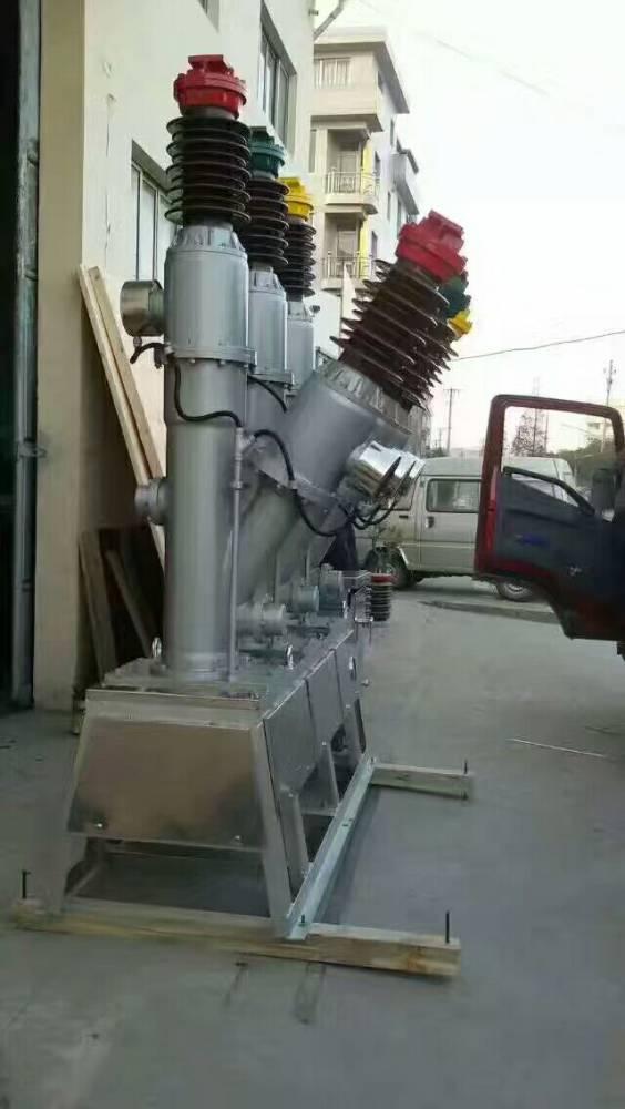 采购@LW8A-40.5/1250@LW8-40.5/2500六氟化硫断路器-祝捷电气