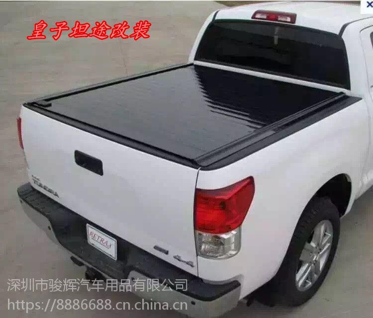福特猛禽/道奇公羊/丰田坦途改装平盖 电动进口卷帘后盖电动伸缩