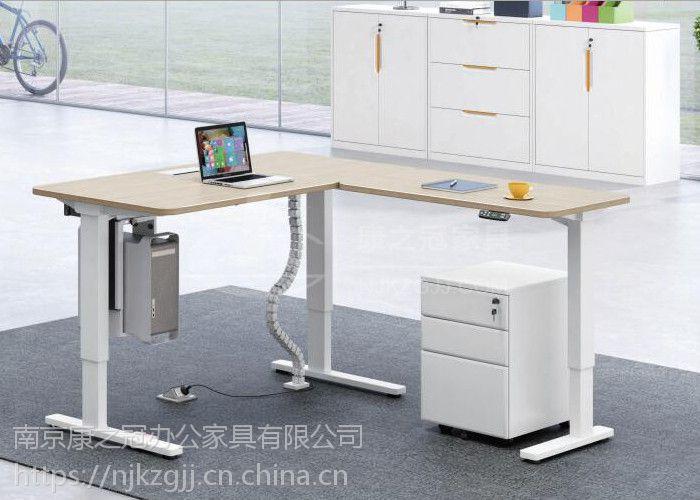 供应康之冠伸缩办公桌|升降办公台