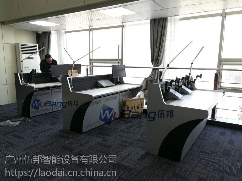 南京指挥服务中心研判桌 监控调控台图片