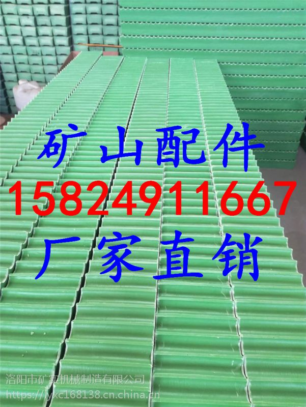 厂家热销JT2.5*2矿用绞车滚筒塑料衬垫 防咬绳防跳绳塑料衬板