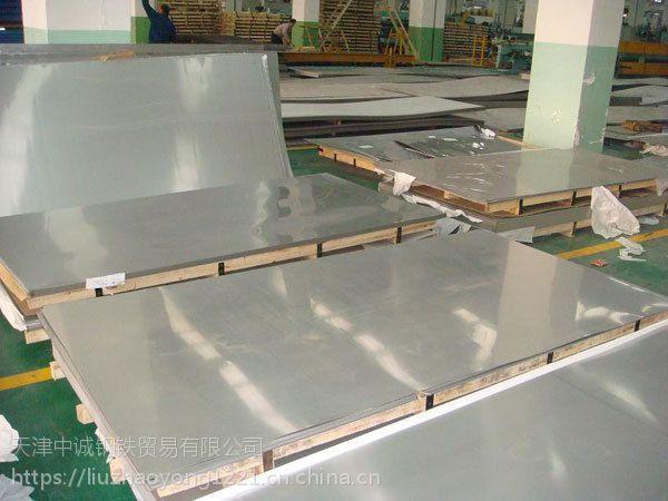 0CR19NI9不锈钢板【天津,厂家】
