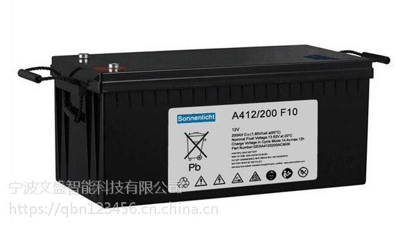 和田蓄电池经销商SB6/200德国阳光胶体蓄电池