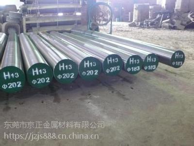 供应27SIMN合金结构钢