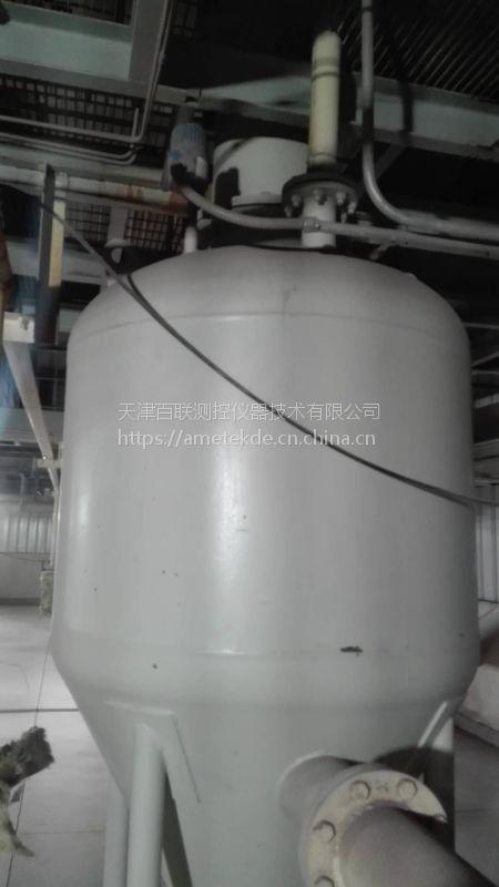 仓泵料位计/料位开关/BL02-100-907射频导纳料位开关