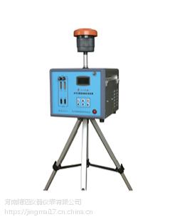 大气与颗粒物组合采样器 KMTH-3150 颗粒物采样器