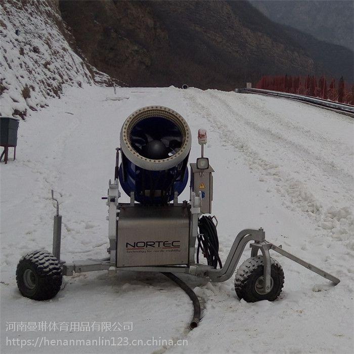 诺泰克厂家直销半自动造雪机 造雪量可控制 雪质精细 系统更稳定 经久耐用