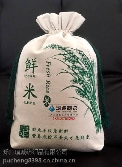 长期供应小米布袋小米袋子小米棉布袋小米包装袋郑州璞诚