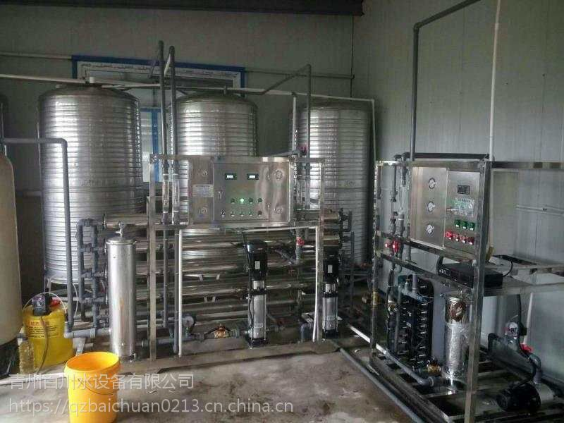 山东医药制剂用水设备-花卉种植用水设备来青州百川