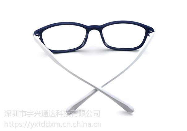 深圳TD047负氧离子保健能量眼镜 宇兴通达负离子眼镜生产厂家