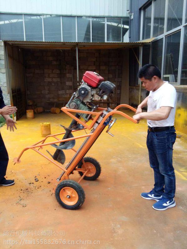 厂家--便携式植树挖坑机
