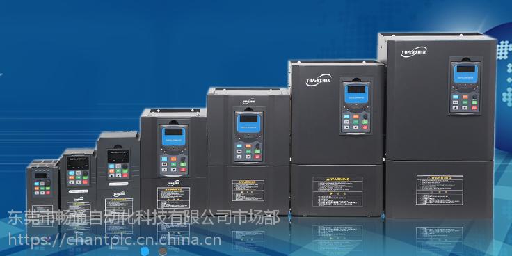 潮州市环保设备源信变频器YX3000-4T0185G