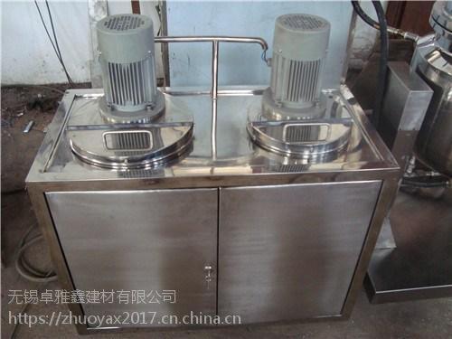 无锡卓雅鑫建材|实验室均质乳化机直销|天津实验室均质乳化机