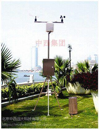 中西PH自动气象站 4要素 型号:XP1-PH-4库号:M17641
