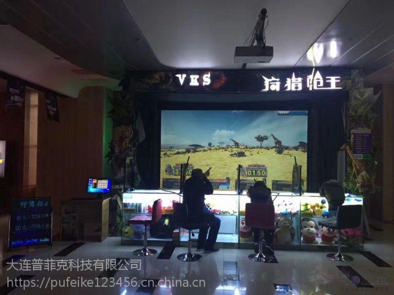 VES狩猎枪王和SRS竞技枪王是采用狩猎尊实感模拟射击系统