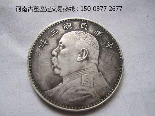 http://himg.china.cn/0/4_828_237376_498_372.jpg