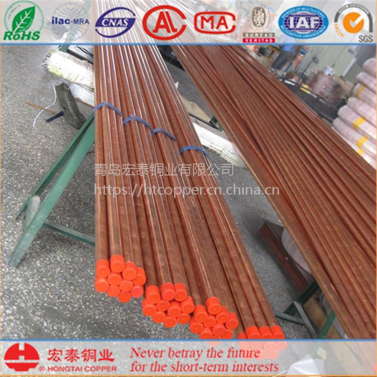 【宏泰铜业】 厂家直销耐压铜管 TP2 紫铜管 15.88mm