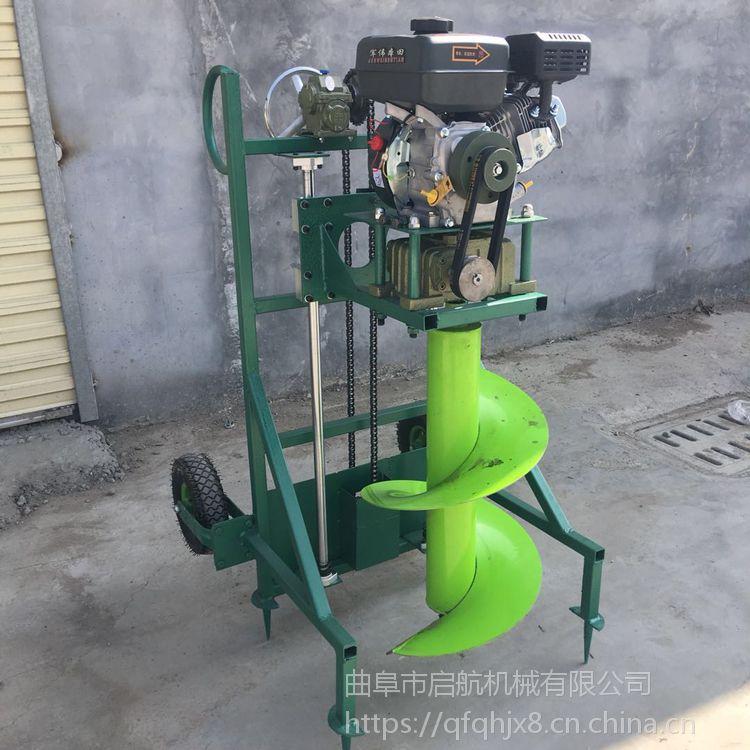 汽油小型便携式挖坑机 启航园林植树钻眼机 公路高压电线杆打坑机哪里有卖