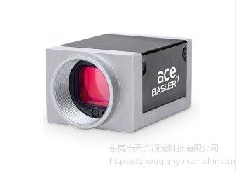 工业视觉检测BasleracA2440-75u高清彩色可变焦500万像素USB3.0接口CMOS芯片