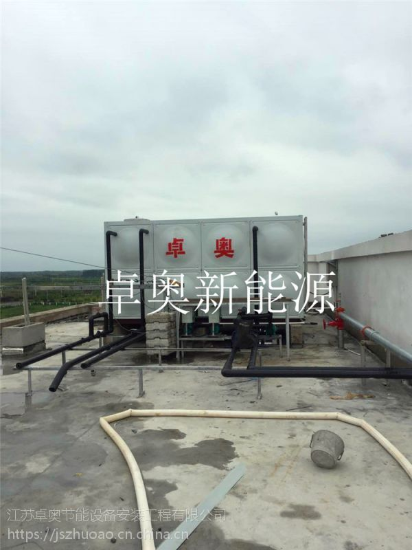 安徽滁州科隆电器平板太阳能加奥栋空气能热水工程