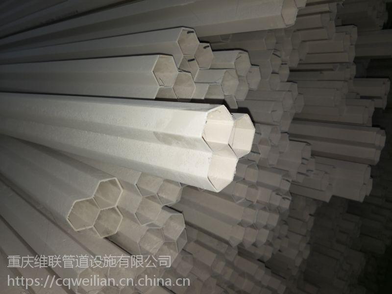 重庆pvc四孔管厂家