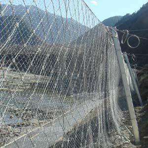 供甘肃边坡防护网和兰州被动边坡防护网价格