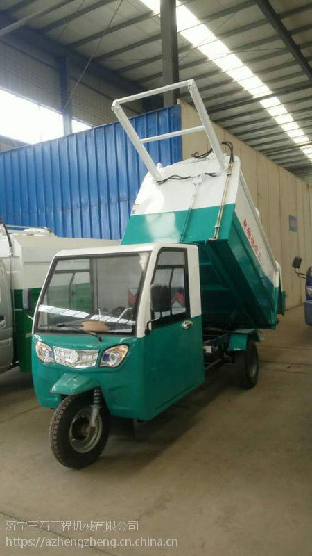 电动垃圾清运车的基本结构组成 挂桶式垃圾车设计原理图