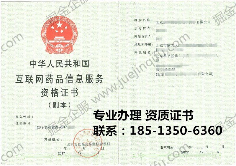 http://himg.china.cn/0/4_828_243264_800_565.jpg