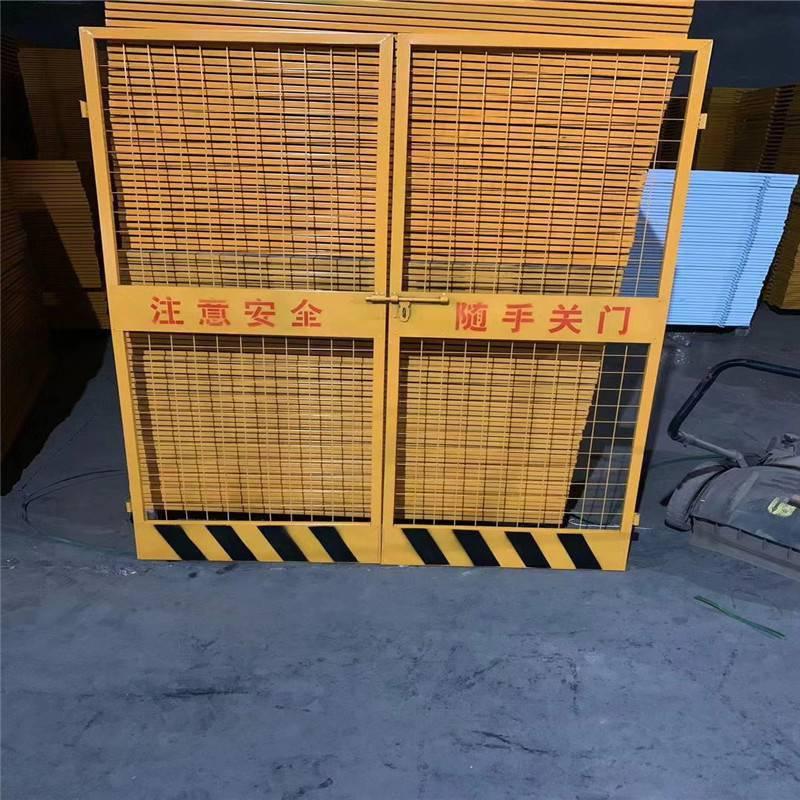 江苏临边围栏 施工安全防护门 黑黄基坑护栏