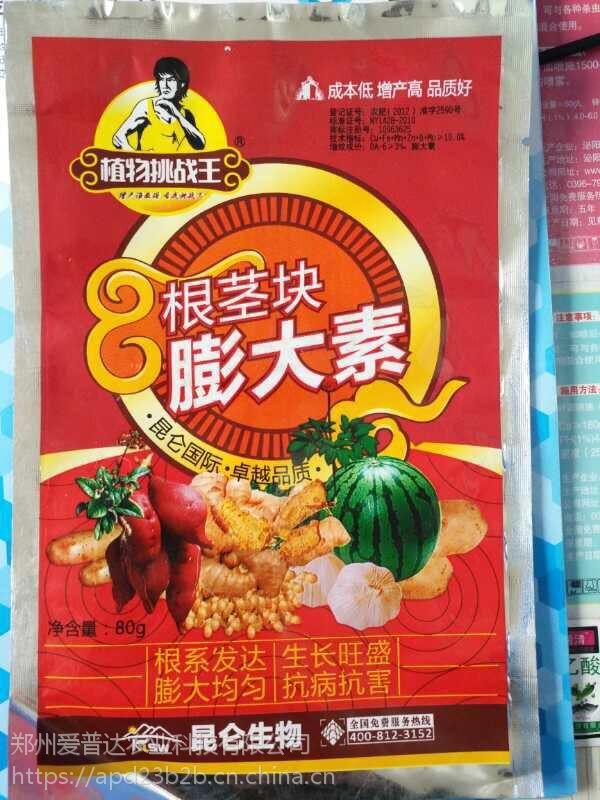 土豆控旺膨大素根茎块作物专用膨大剂