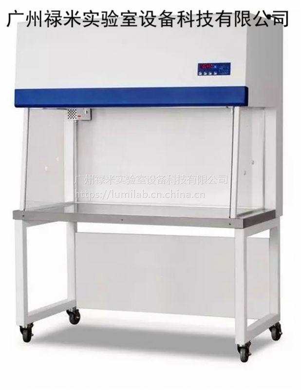 广东广州生物安全柜生产厂家,医用生物安全柜