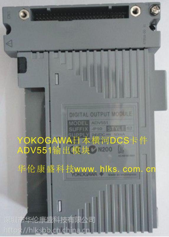 供应横河电极FU20-05-T1-NPT