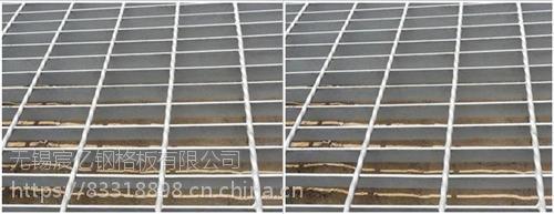 镀锌钢格板批发、镀锌钢格板、无锡宸亿镀锌钢格板(在线咨询)