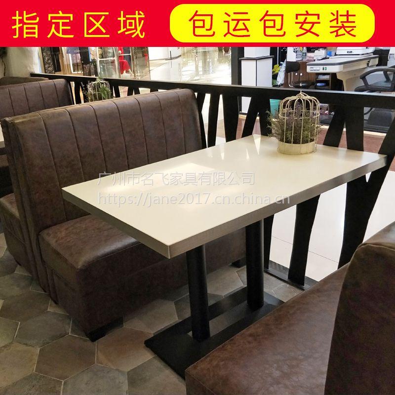 黄浦区餐厅桌椅,定制实木A字椅简约现代咖啡厅甜品奶茶店快餐桌椅生产厂家