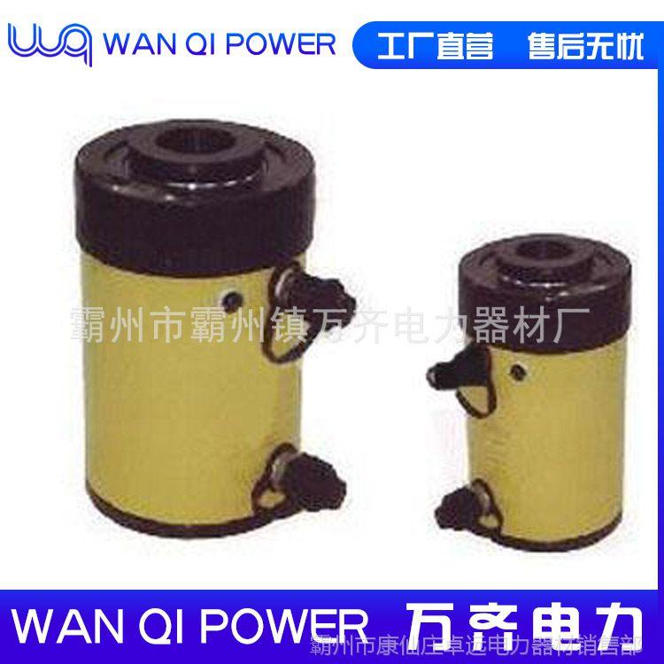 RRH-603双作用 中空型 千斤顶 RRH-606 油缸 RRH1508中空液压缸