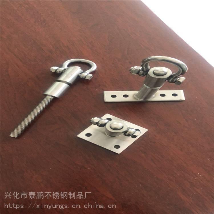 新云 浙江中南建设专用不锈钢防风销 防风销底座厂家专供