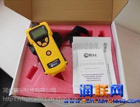 图们挥发性有机气体检测仪|便携式气体检测仪|