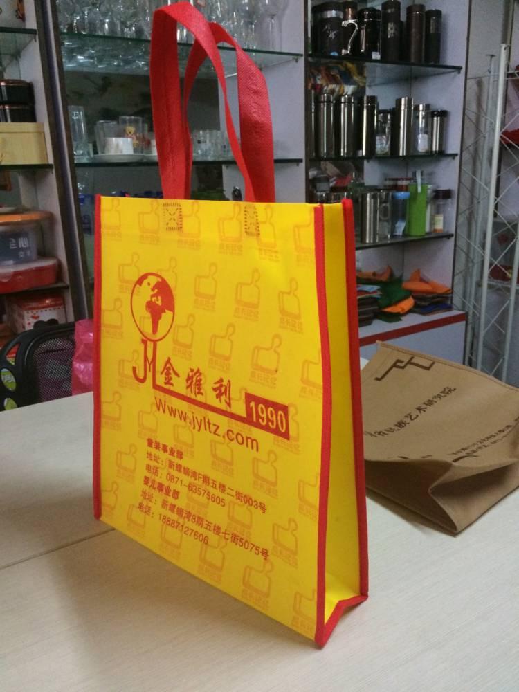 昆明兰枢广告袋定做|环保袋批发价格