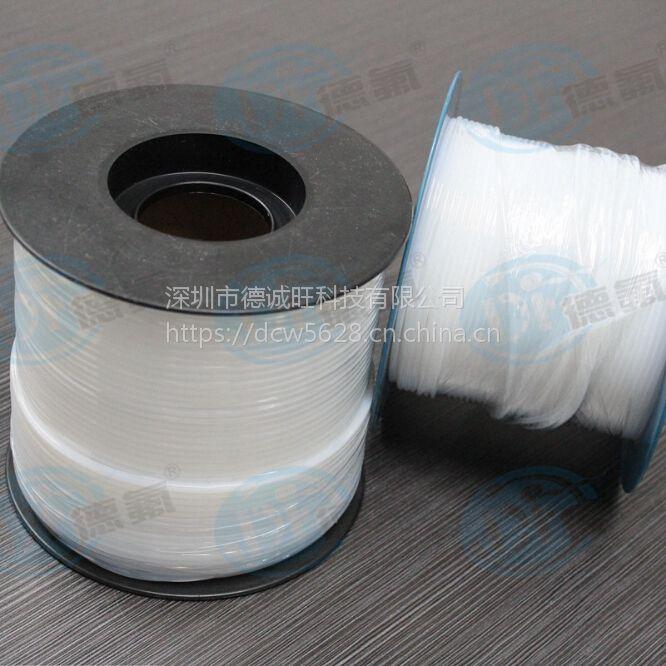 【百年德氟】PTFE挤出管 毛细管 四氟绝缘套管 耐腐蚀耐高低温