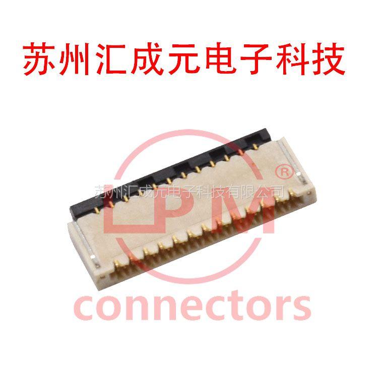 现货供应 康龙 211BCAAAA07F00A 连接器